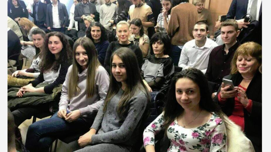 Среща на ученици с европредседатели в София