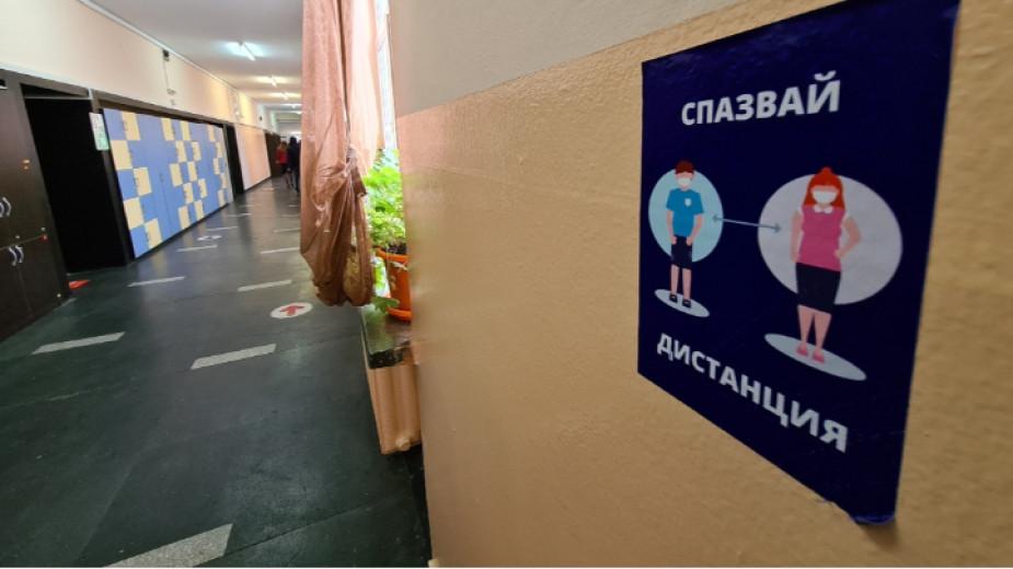 Министерството на образованието потвърди спирането от 22 март, понеделник, за