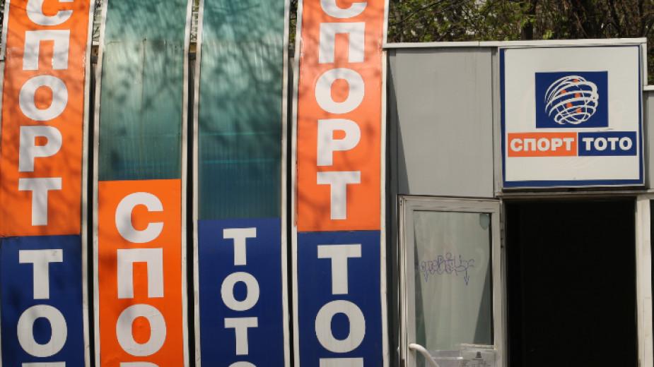 Министърът на спорта Андрей Кузманов обяви, че фирма, свързана с