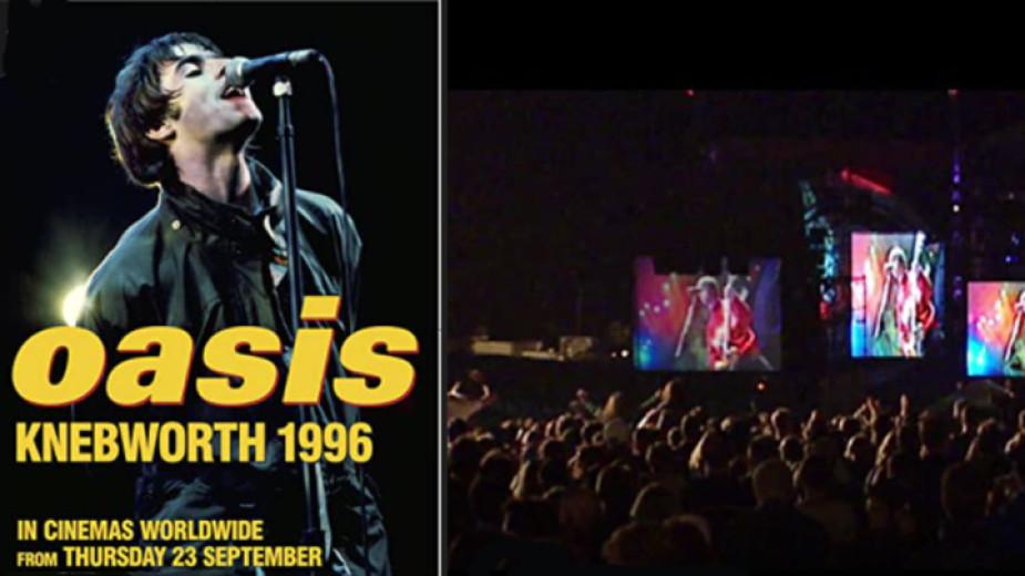 Документален филм за голямата британска група от 90-те Оasis ще