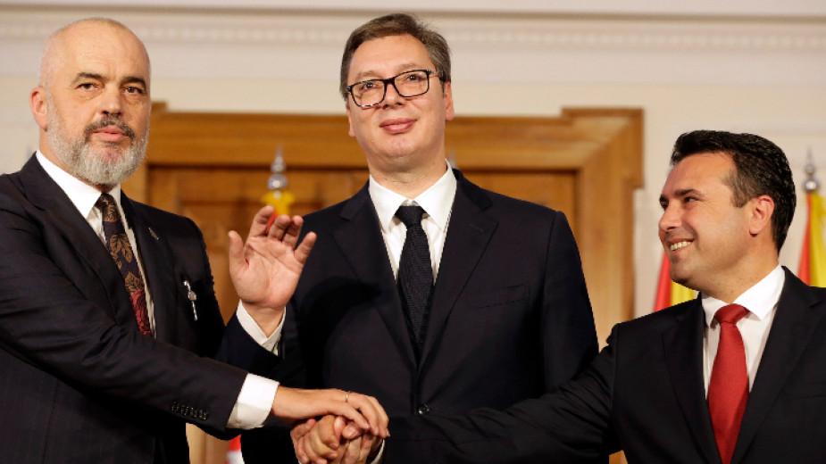 """Сърбия, Албания и Северна Македония готвят """"малък Шенген"""""""