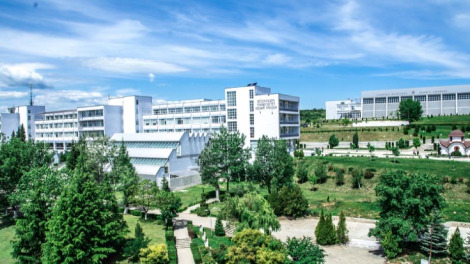 В Югозападния университет в Благоевград започна приемът на документи за