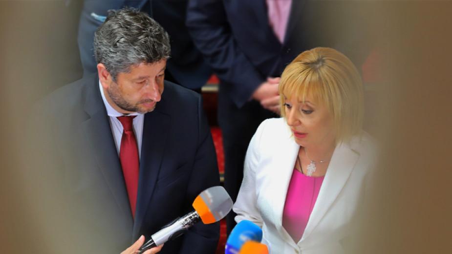 Христо Иванов и Мая Манолова