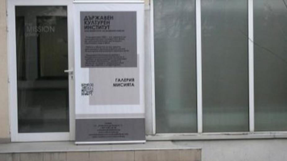Японската художничка Харуко Чо открива изложба в София