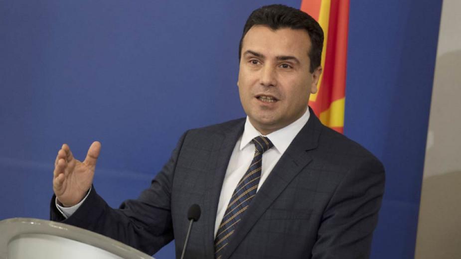 Министър-председателят на Република Северна Македония Зоран Заев заяви в интервю