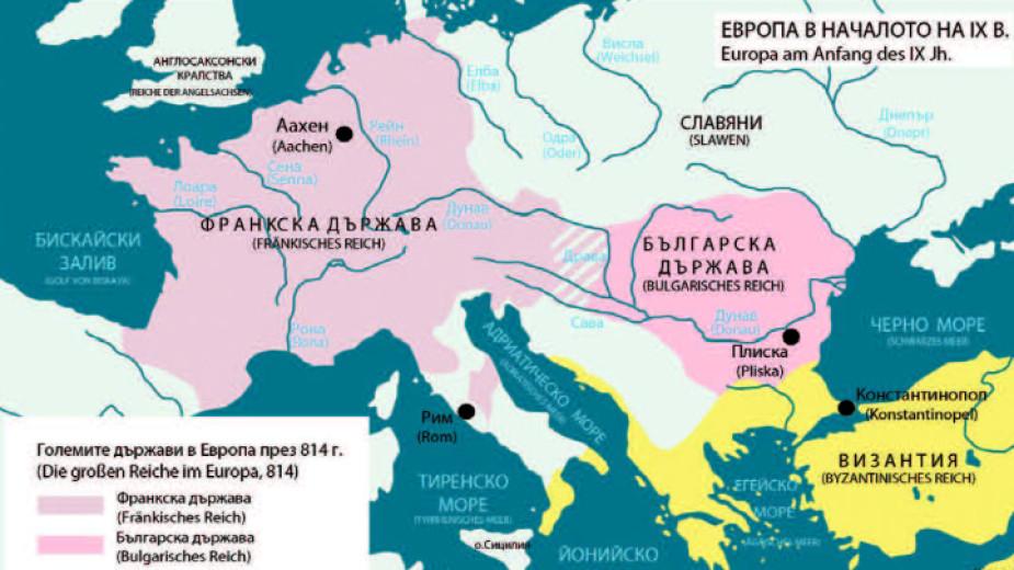 Sravnitelna Srednovekovna Istoriya Blgariya Germaniya I Blgariya