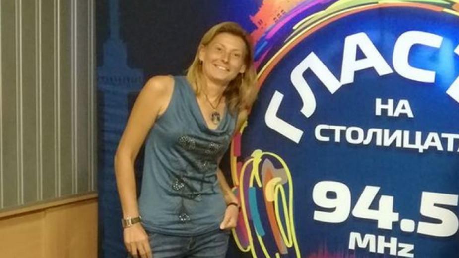 Зорница Шепкова
