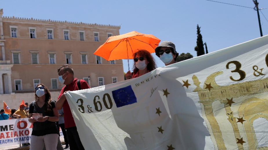 Масови протести има пред парламента в гръцката столица Атина срещу