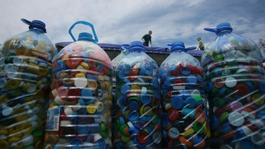 Акция за пластмасови капачки в помощ на болницата в Крумовград