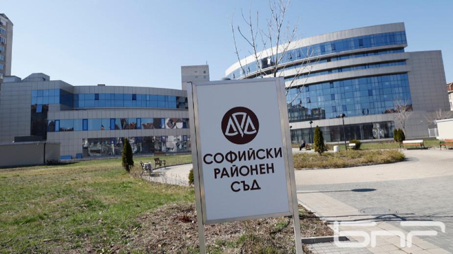 Софийският районен съд оправда председателката на Българския фармацевтичен съюз проф.