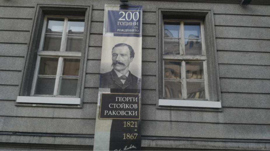 """Военната академия """"Георги С. Раковски"""" ще е домакин на 12"""