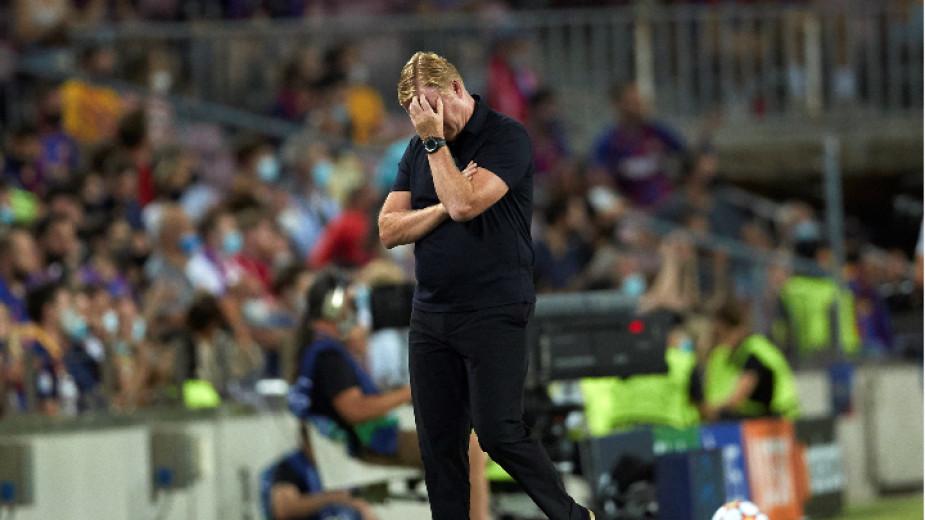 Наставникът на Барселона Роналд Куман обясни с кадровите проблеми и
