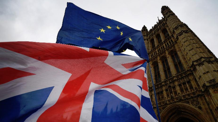 Британският парламент се разпуска до 14 октомври