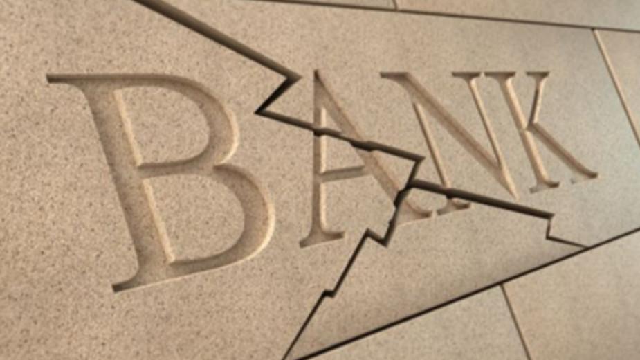 Съмнителни транзакции са преминали и през банки в България - От деня - БНР Новини