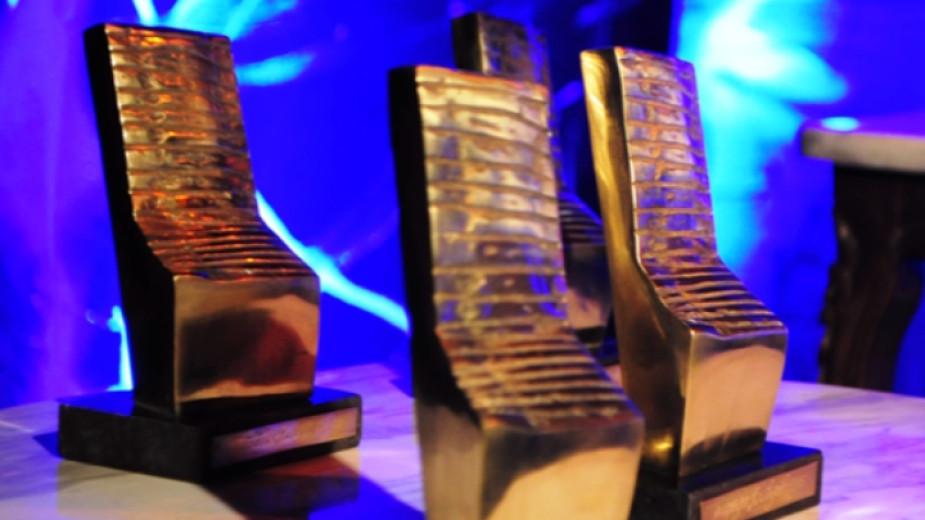 Станаха ясни номинациите за тазгодишните награди