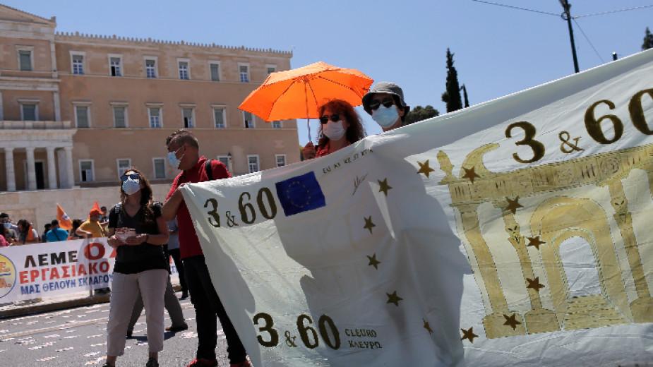 Лекарите в Гърция стачкуват срещу проблемите в болниците. Синдикатите съобщават