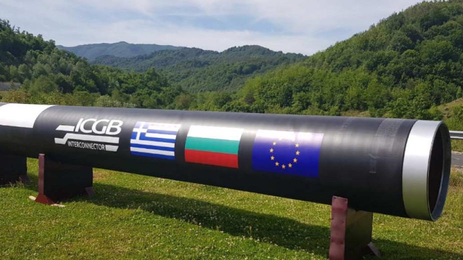 България и Гърция подписват споразумение за данъчния режим по проекта за интерконектора