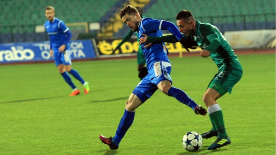 От Витоша ще бойкотират мача с Левски, ако не е в Бистрица