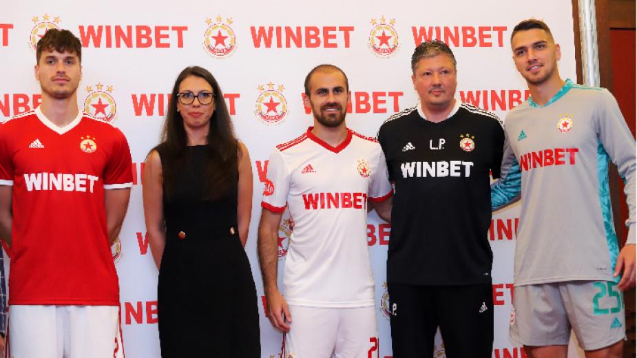 Водеща българска гейминг компания ще бъде официален партньор на ЦСКА