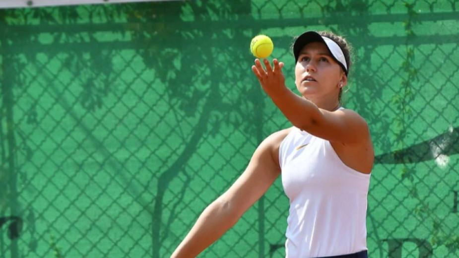 Гергана Топалова