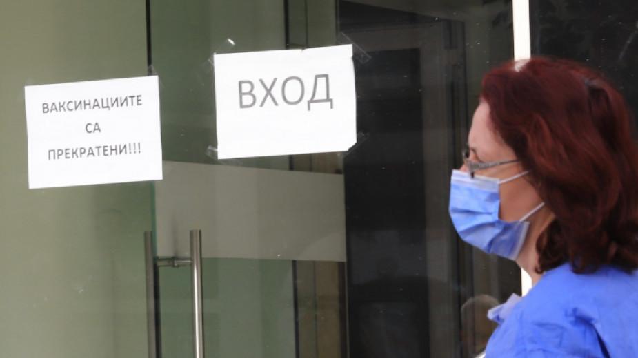 Националният ваксинационен щаб счита, че може да започне петата фаза