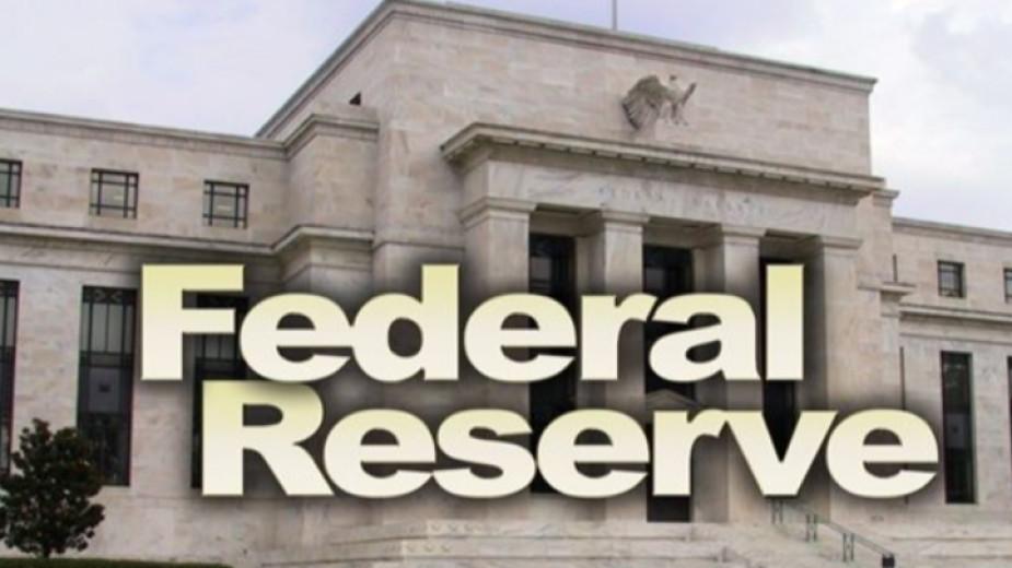 На заседанието си в сряда Федералният резерв на САЩ остави