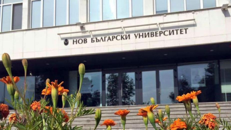 """Нов български университет (НБУ) организира благотворителен търг под надслов """"Изкуството"""