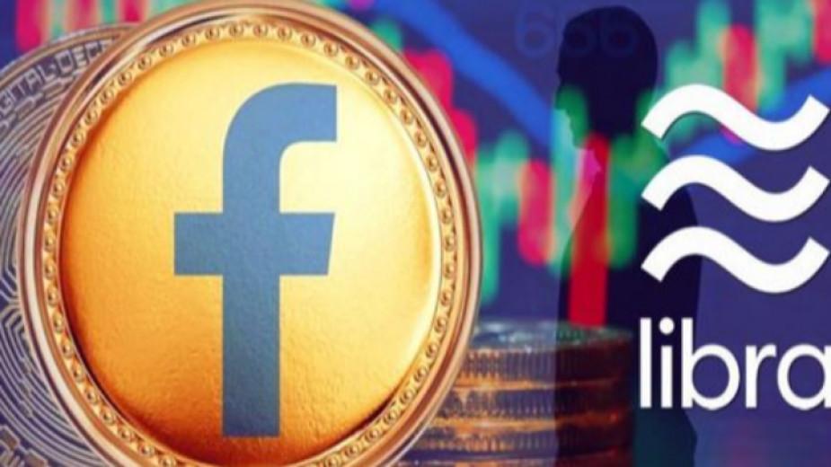 Резултат с изображение за криптовалута на фейсбук