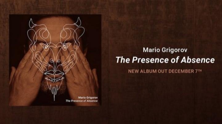 Фрагмент от обложката на албума