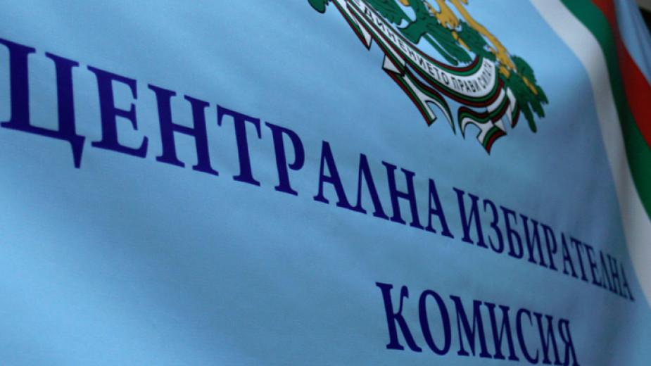 БСП обяви своите предложения за членове на ЦИК.Партията ще има