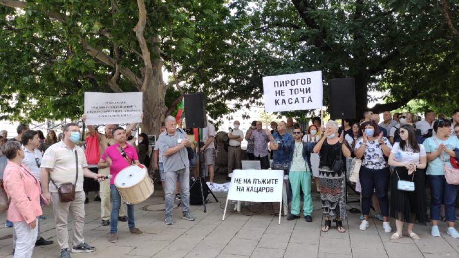 На протест пред сградата на президентската администрация на Дондуков 2