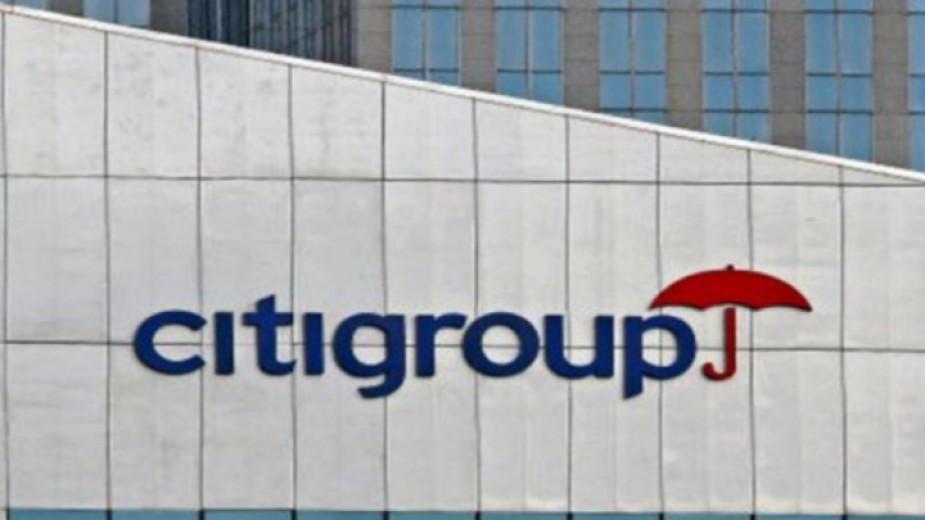 Банковата групировка Citigroup стартира официално нова бизнес единица, предназначена за