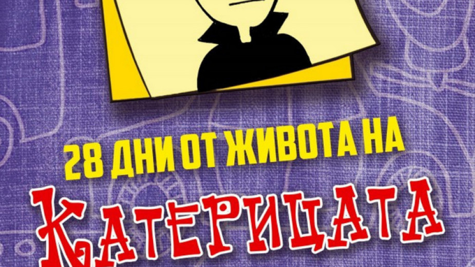 Иван Андрусяк, един от най-популярните украински писатели за деца и