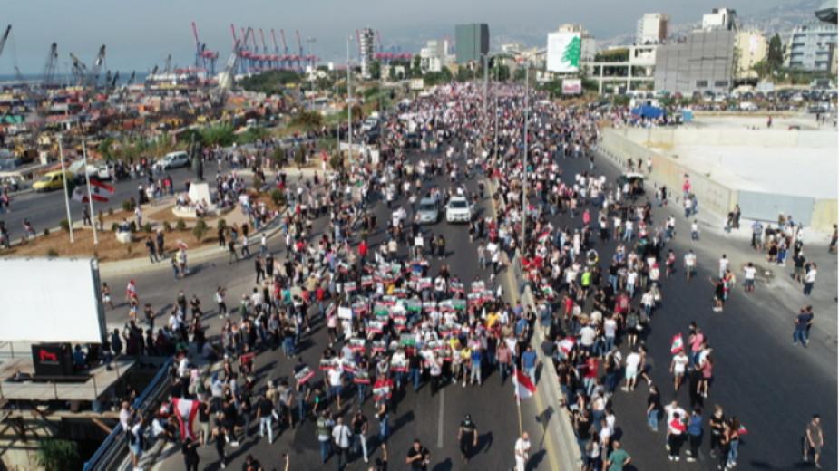 Хиляди ливанци протестираха срещу безнаказаността по повод годишнината от експлозията