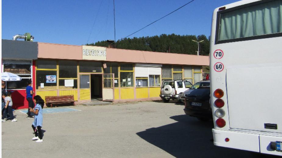 Автогарата във Върбица