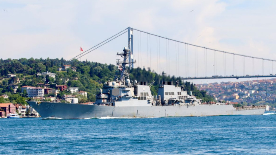 Американският есминец Laboon (USS Laboon) с крилати ракети на борда