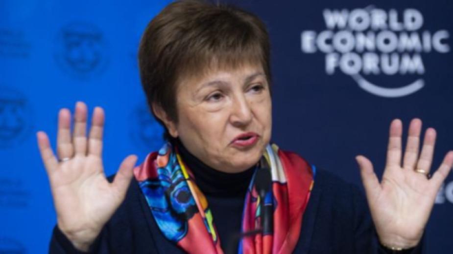 Kристалина Георгиева представя последните прогнози на МВФ на Световния икономически форум в Давос