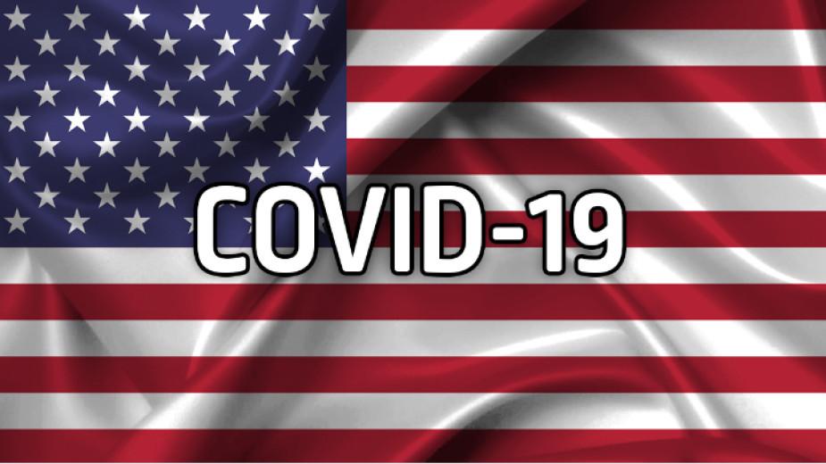 Жертвите на Covid-19 в САЩ надвишиха 400 000