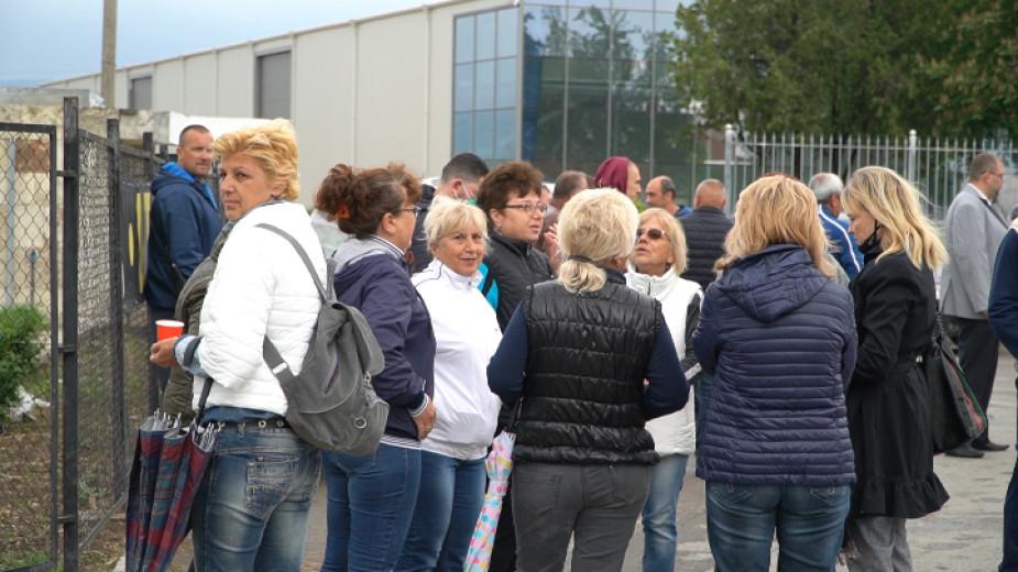 Жители и представители на бизнеса се събраха на протест днес