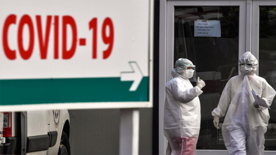 Coronavirus Neue Nachrichten
