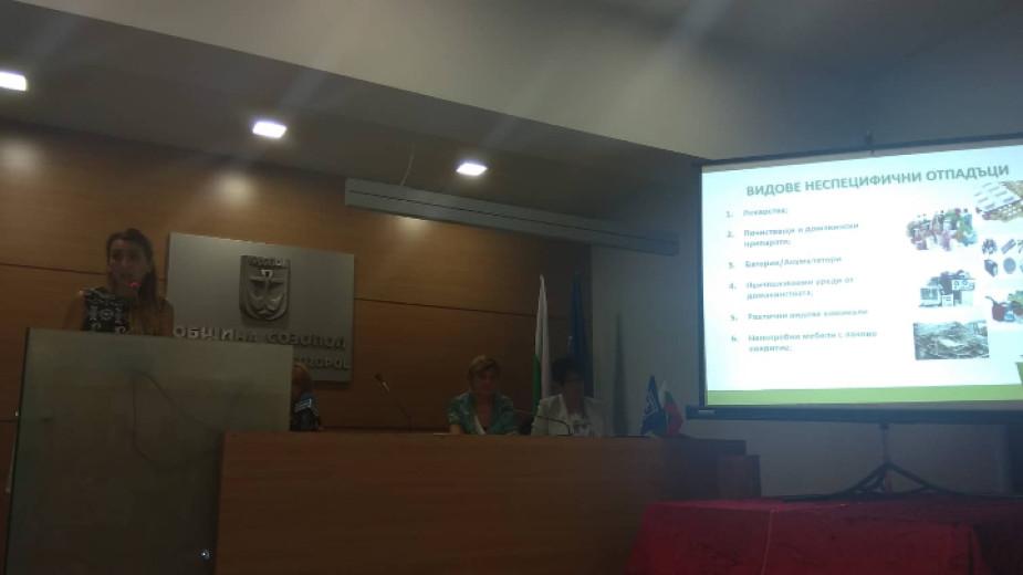 Скандално обсъждане на центъра за опасни битови отпадъци в Созопол