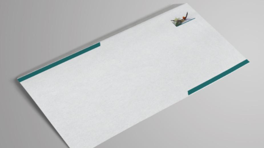 Министърът на индустрията, търговията и туризма Рейес Марото получи писмо