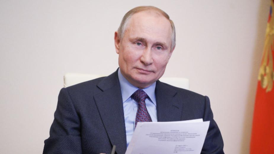 Руският президент Владимир Путин призова днес руснаците да се ваксинират