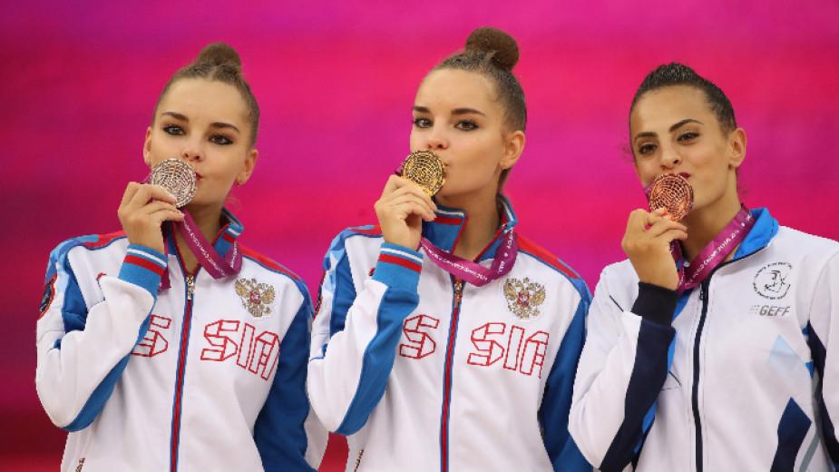 Многократните световни шампионки Арина Аверина и Дина Аверина, както и