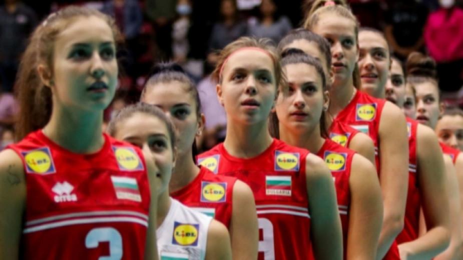 България започна със загуба на световното първенство