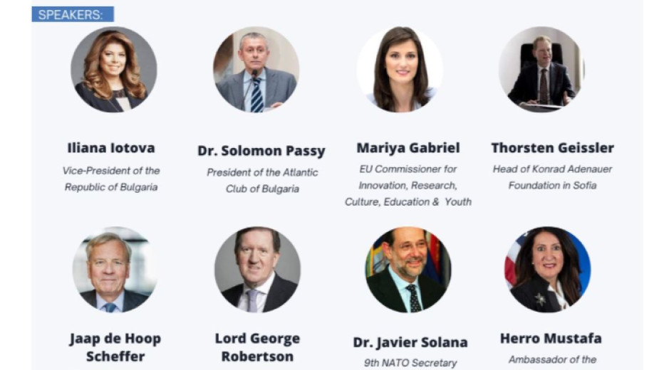 Атлантическият клуб в България организира конференция по повод 30 години