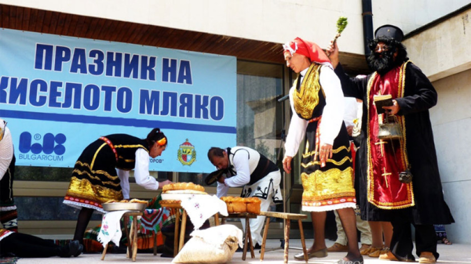 На Празника на киселото мляко представят и български рецепти за сирена и кашкавали