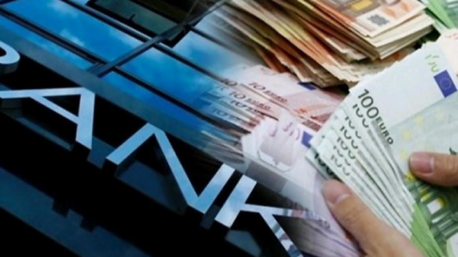 ЕК глоби с 1,07 млрд. евро пет банки за манипулиране на обменни валутни курсове