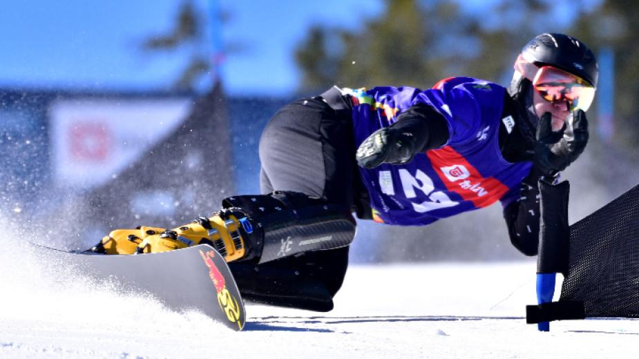 Логинов защити титлата си в сноуборда