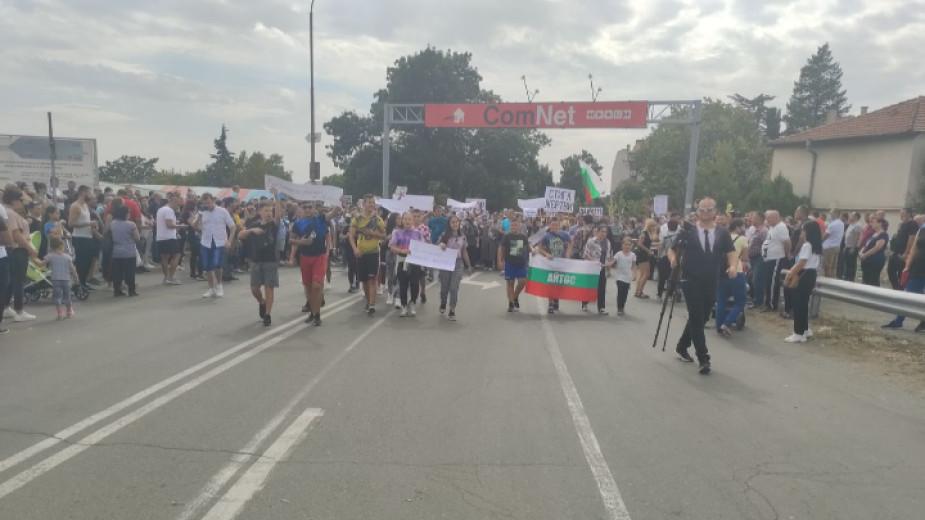 Протестното шествие в Айтос.